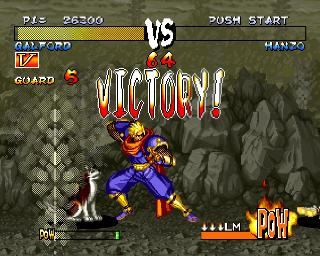 Screenshot Thumbnail / Media File 1 for Samurai Showdown III [NTSC-U]